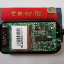 供应电动车GPS厂家-批发GPS系统 电动车GPS 摩托车GPS