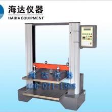 供应包装测试设备长沙海达精密仪器
