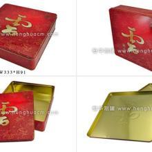 供应专供金属罐金属盒月饼铁盒包装批发