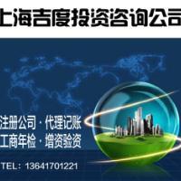 注册上海公司地方政府招商引资也