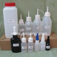 供应深圳塑胶尖嘴瓶