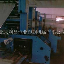 供应出北人JJ204卷筒纸双色胶印机