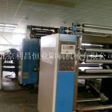 供应出售JJ204D卷筒纸双色胶印机