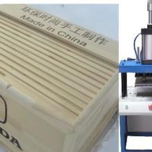 供应抽屉烙印机板式家具烙印机