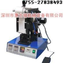 供应圆管PVC套管烫字机