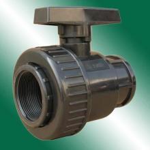 供应PVC组装式内外丝活接球阀图片
