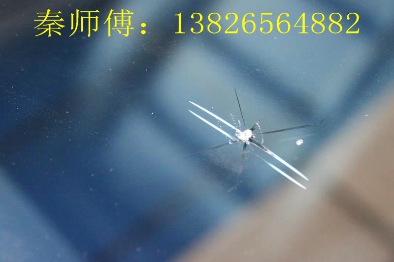 玻璃供应商\/生产供应小车玻璃裂痕修复-深圳汽
