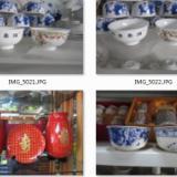 供应浙江陶瓷寿碗定做15870069156宁波杭州绍兴嘉兴湖州舟山