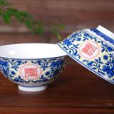 崇明海陶瓷寿碗定做定制生产供应15870069156黄浦卢湾崇明奉贤