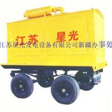 供应智控移动发电机拖车式发电机组请咨询18999222000