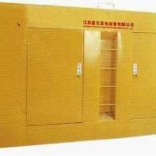 供应静音(低噪音)系列发电机组  18609915083
