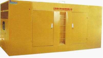 供应低噪音(特殊型)发电机组销售品牌!18999222000