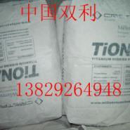 国外大品牌钛白粉RCL-595图片