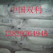 国内大品牌钛白粉r-258图片