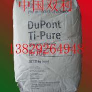 杜邦钛白粉R706行业资讯图片