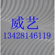 供应诺基亚造型波浪板134