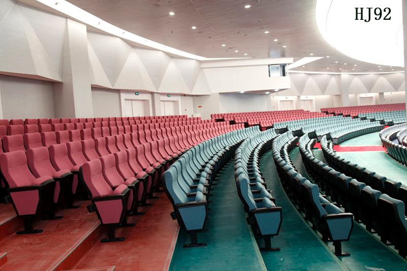方案图片|方案样板图|剧院座椅的颜色搭配方案-广东