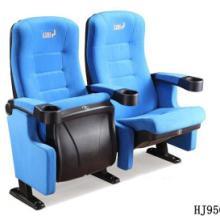 供应重庆电影院线座椅、重庆电影院线座椅现货、重庆电影院线座椅价格批发