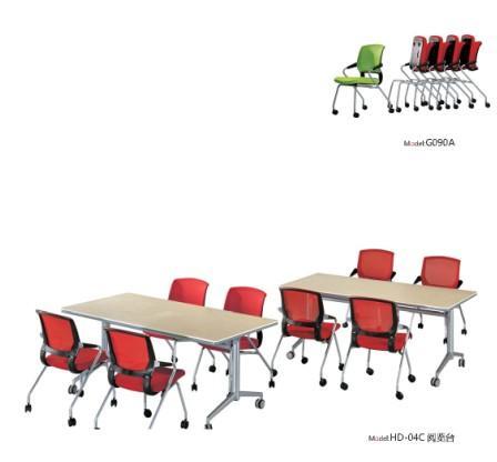 供应北京折叠会议桌架,北京哪里有卖折叠会议桌架,厂家价格