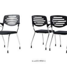 供应优质网布转椅//优质网布转椅报价//优质网布转椅供应商