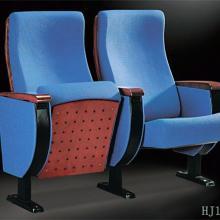 供应山东青岛报告厅座椅-青岛报告厅座椅厂家-青岛报告厅座椅哪里有卖批发