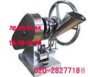 供应中西药粉小型压片机