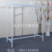 供应广东高档服装架批发/广东展示架