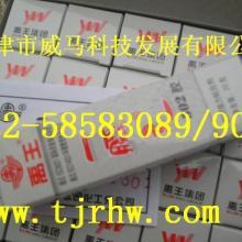 天津供应禹王瞬干胶50225支/盒/JR3A线切割专用乳化膏批发