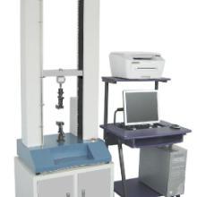 供应塑料材料拉力机