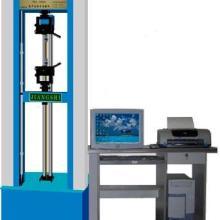 供应塑胶拉力试验机