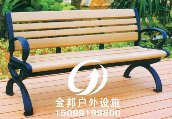 供应新疆公园椅生产厂家   新疆休闲椅生产厂家  乌鲁木齐公园椅生产