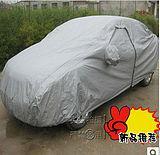 起亚千里马专用加厚车衣车罩