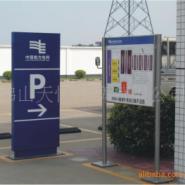 广州不锈钢停车牌厂家/不锈钢停车图片