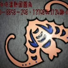 供应热固油墨(低温环保)