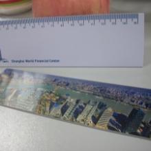 供应3D尺子卡/维光栅系列/3D尺子