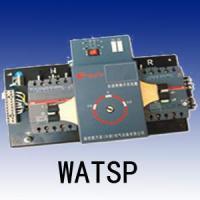 供应WATSP双电源切换开关