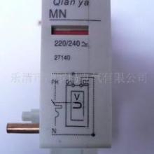 供应欠电压脱扣器
