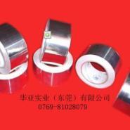 厦门铝箔胶垫漳州铝箔脚垫制品厂图片