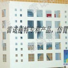 供应福建空调罩福建空调保护罩