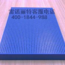 供应广东省厂家提供铝蜂窝板惠州地区专选雷诺丽特幕墙铝蜂窝板批发