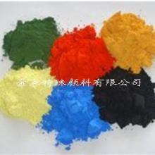 耐高温颜料批发,特种塑料专用耐高温颜料,耐高温颜料厂家报价图片