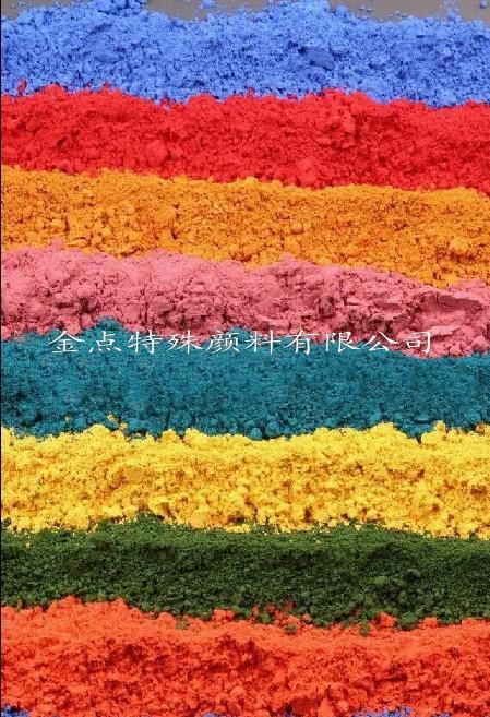 供应环保型彩色混相无机颜料