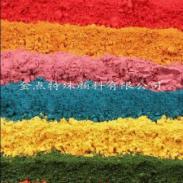 环保型彩色混相无机颜料图片
