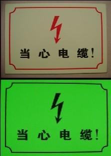 供应消防用品专用夜光粉/蓄光型自发光夜光粉/超高亮度夜光粉