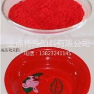 环保油墨专用镉红塑胶制品专用镉图片