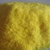 供应铝质金葱粉,注塑专用铝质金葱粉,耐高温铝质材质闪亮金葱粉