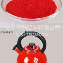 供应建材装修专用镉红陶瓷釉专用镉红