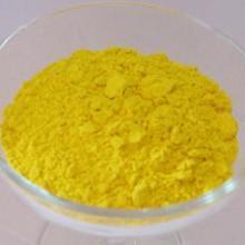供应耐700度钛镍黄/耐700度黄色颜料/耐700钛镍黄厂家直销