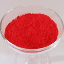 供应PS塑胶专用镉红/PS塑胶专用红色颜料/PS塑胶用耐高温镉红