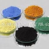 专销耐高温颜料,涂料专用耐高温颜料,耐高温颜料批发价格